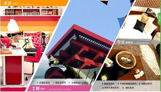 3A环保漆:2012中国涂料回顾与13年新形势展望