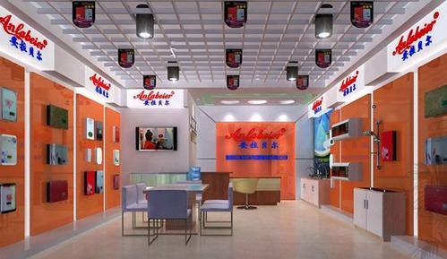 热水器品牌安拉贝尔:新的专卖店方案正式出台