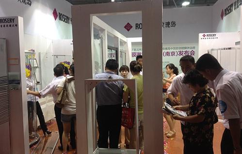 玫瑰岛首推镀膜淋浴房发布会在南京亮相