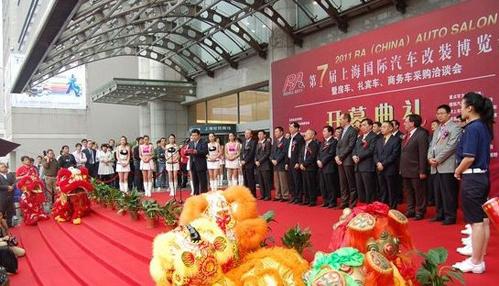 2013年10月25日第九届上海改博会开幕