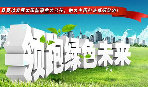 桑夏空气能再获中国环境标志产品认证证书