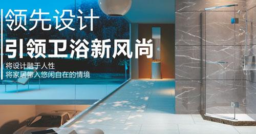 看雅立新产品:夹胶玻璃淋浴房
