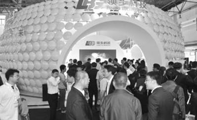 高端大气上档次!聚焦2013国际电工展览会