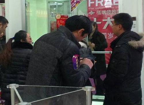 """福瑞著名淋浴房品牌岁末钜献——""""金条等您拿"""""""