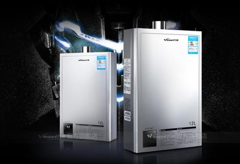 万和热水器专业提醒:燃气热水器使用需注意