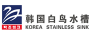 韩国白鸟水槽