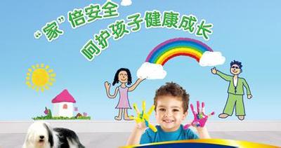 """儿童漆营销""""货真价实""""还是""""嘘头""""?"""
