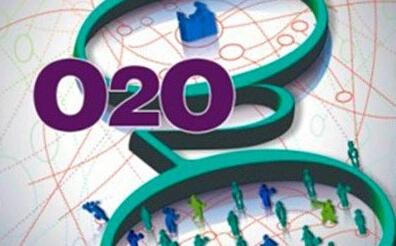 建材家居的 O2O(网店+实体店)营销模式看好