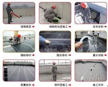 硅橡胶防水涂料防水理想材料