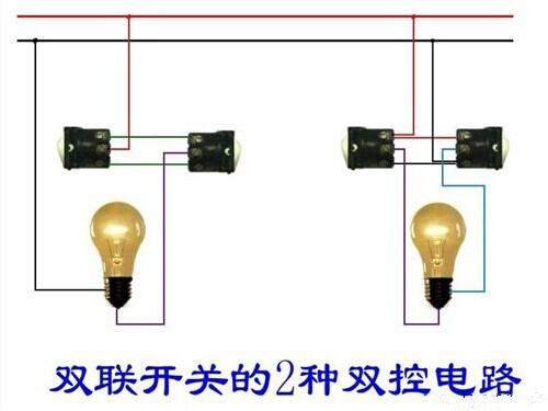 电工常见电路接线图大全