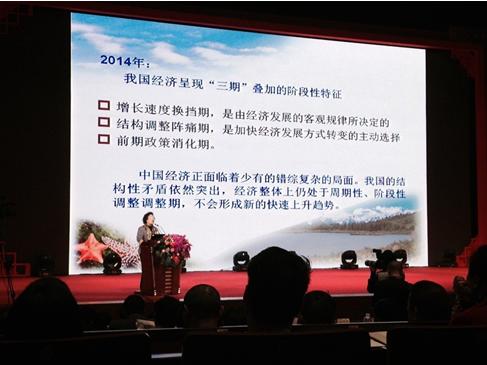 莱博顿卫浴荣膺中国泛家居发展中企业500强主席单位