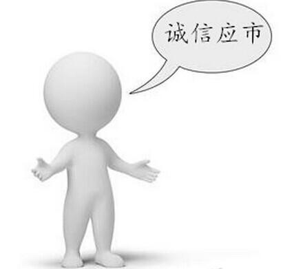"""卫浴产品又遇""""质量门"""" 企业诚信应市刻不容缓"""