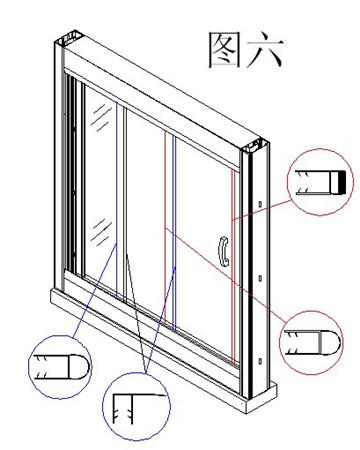 铝合金【三联动淋浴房隔断安装】步骤说明【安琪诗淋浴房】