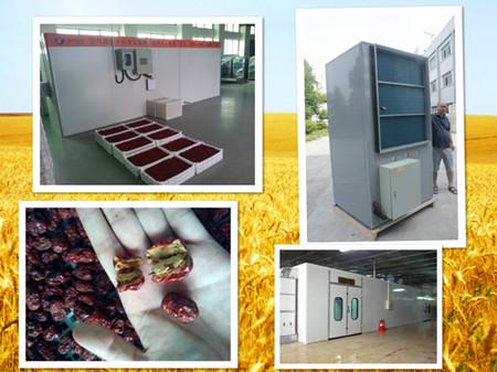 蓝冠空气能红枣烘干机:革新节能 为品质而生