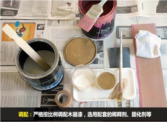【水性木器漆】水性木器漆施工工艺详解