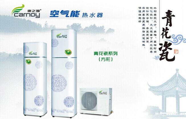 康之源空气能热水器多达18种安全保障措施
