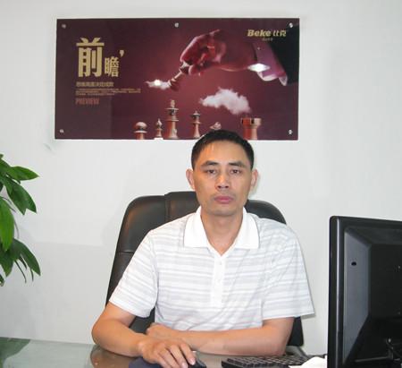 中国家电最疯狂的电子工程师周卫红访谈