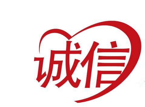 壁挂炉企业化解诚信危机共筑良好消费环境-中国建材图片