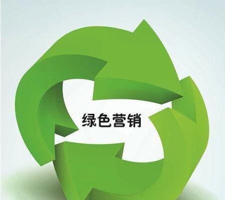 手绘卫生绿色健康剪影