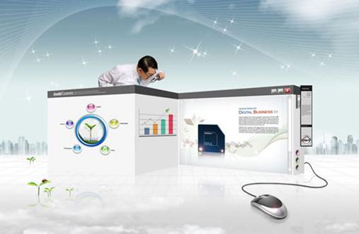 知名锁具品牌电商需制定系统的战略规划