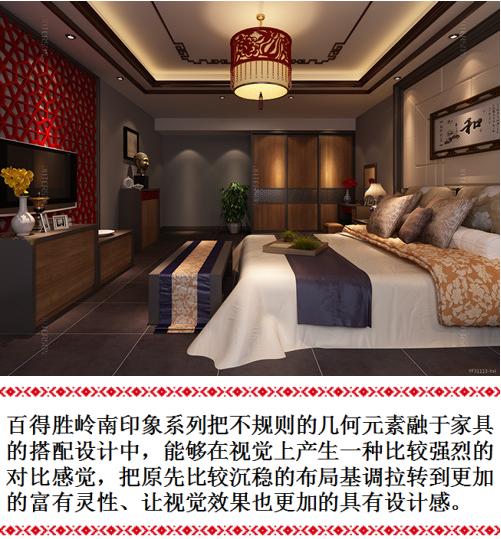 定制的魅力 打造新式中国风装修风格