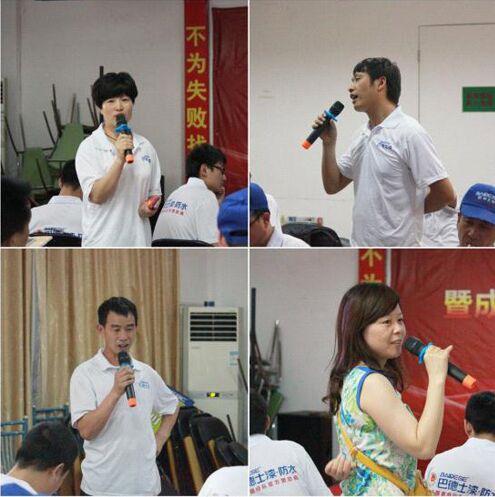 恋恋不舍:巴德士集团第一届艺术涂料涂装训练营完美收官