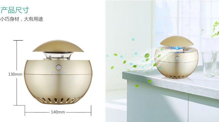 小空间克星空气净化器 为爱呼吸360度立体循环