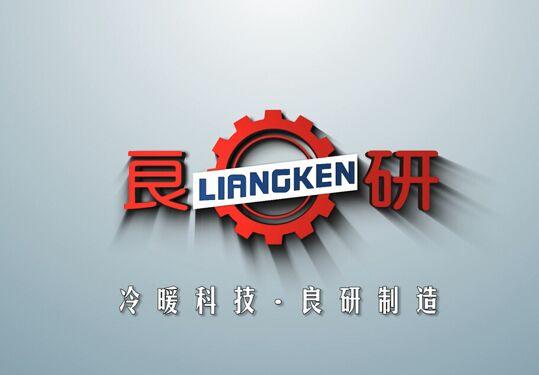 广东良研与央视媒体强强联手 全力打造高品质冷暖设备品牌