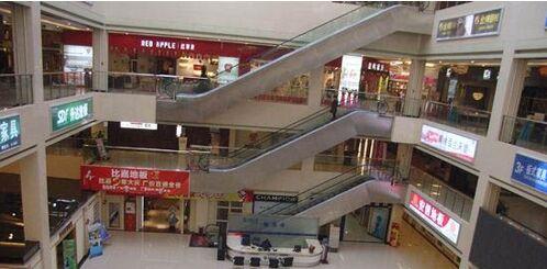 从万达关店潮提醒地板品牌入驻卖场需谨慎