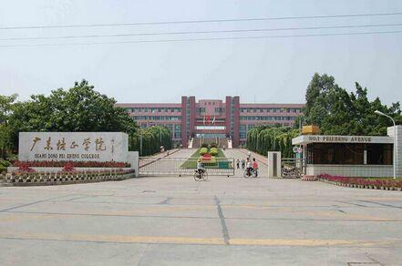 长菱空气能机组成功落地广州花都培正学院