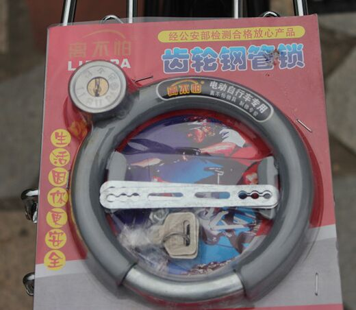 自行车锁有哪些 哪些锁具可以做自行车锁