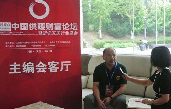 安泽张竣业:做电采暖行业需要一颗专业、更加专业的心