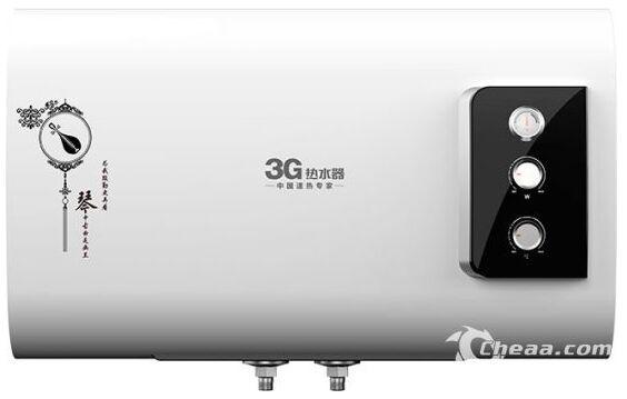 3g双胆超薄机电热水器新品上市让洗浴无忧
