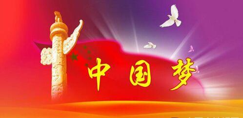 """地板""""中国梦""""应围绕""""健康""""做文章"""