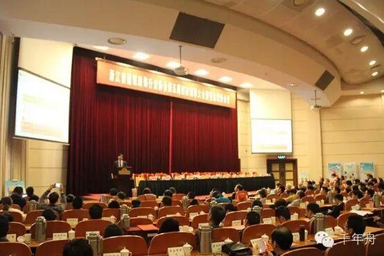 千年舟携负离子家产品在浙江省上百家装饰企业面前亮相 要和大家共享负离子智能技术