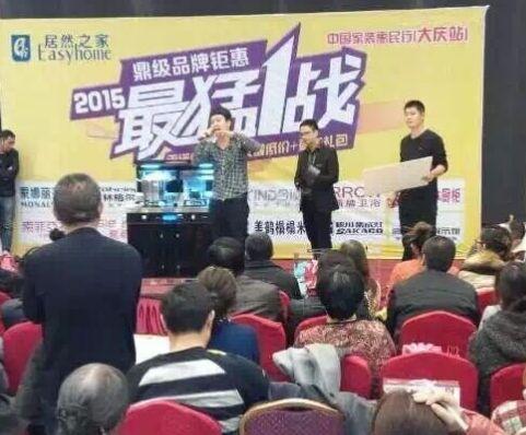 猛战大庆联盟,板川集成灶35单全场夺冠!