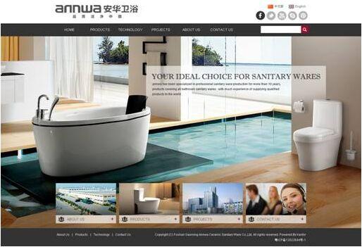 安华卫浴移动端官网全新登场 英文版同期上线
