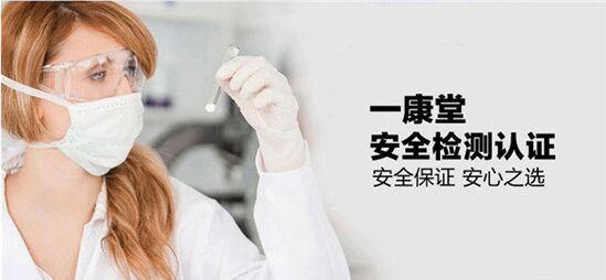 一康堂携手央视打造人类大健康产业 诠释中国著名坐浴品牌美誉