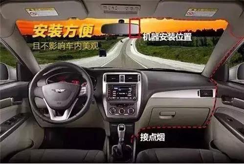 行车记录仪3种错误安装方式 布线需多注意