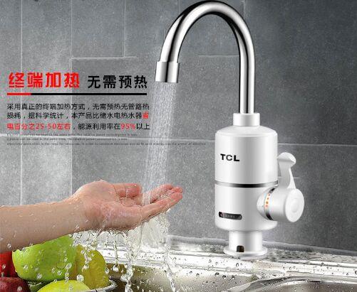 tcl tdr-30ax电热水龙头3秒快速炙热只需129元