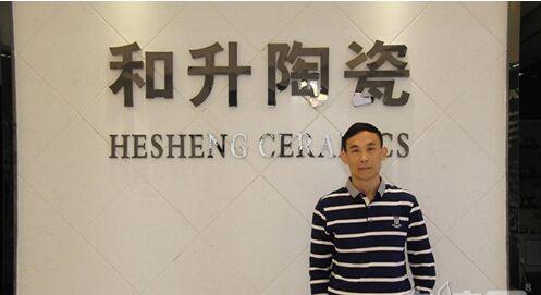 有礼,有瓷,有和升  ――专访和升陶瓷礼品营销经理郭嵩