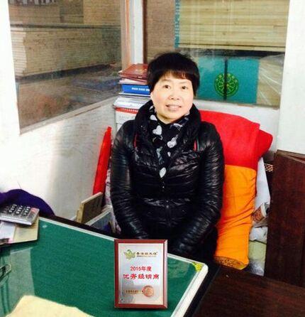 专访香港绿木源优质经销商李仁凤