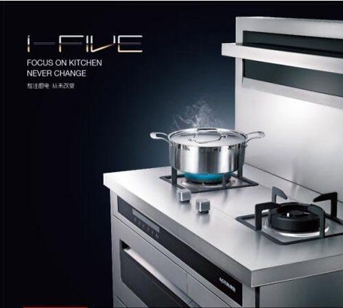 拥有一台好集成灶给您一个神奇的厨房体验