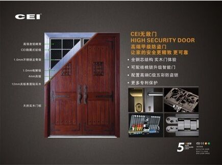 C级锁标准来袭,防盗门、防盗锁企业如何应对?