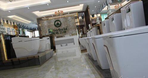 稳中求进 塑造品牌  ——专访皇岛卫浴总经理苏钿基