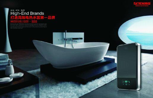 神田科技QST十大卖点 用心呵护全家洗浴安全