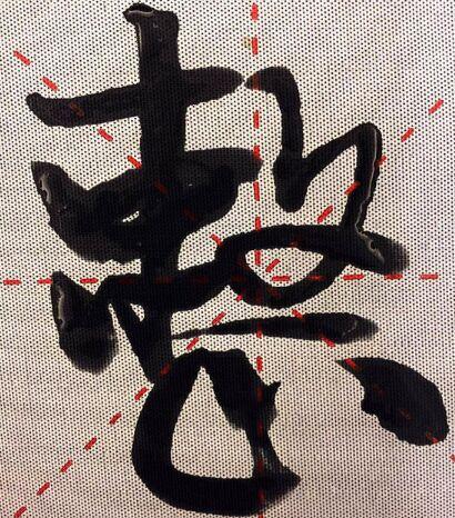 年度汉字是啥 建筑涂料给出的答案竟然是这个