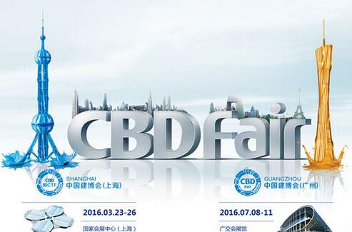 大定制联合大门窗 上海建博会将展行业新格局