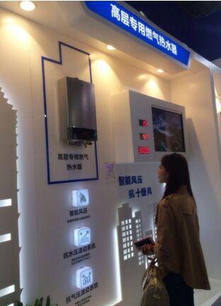 海尔热水器推出高楼专用燃气热水器能抗10级风