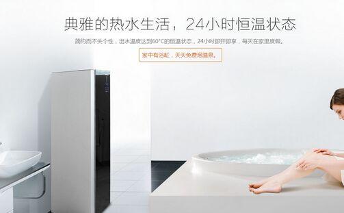 空气能热水器为何能实现全天候恒温热水